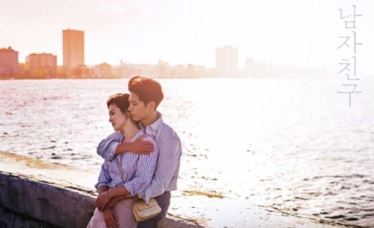 ボーイフレンド(韓国ドラマ)のネタバレ