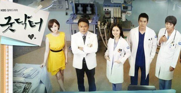 韓国ドラマグッドドクターの動画無料視聴方法