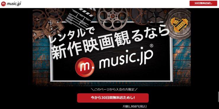 韓流ドラマの動画無料視聴方法music.jp