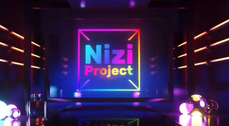虹プロジェクト特集