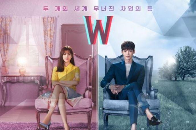 w-韓国ドラマの動画無料視聴方法