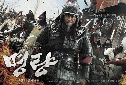 バトルオーシャン海上決戦(韓国映画)のあらすじ