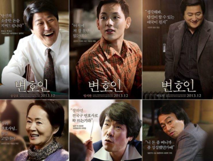 弁護人(韓国映画)の動画無料視聴方法
