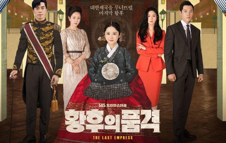 皇后の品格(韓国ドラマ)の動画無料視聴方法