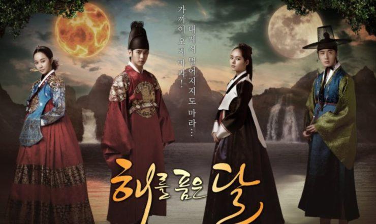 太陽が抱く月(韓国ドラマ)の動画無料視聴方法