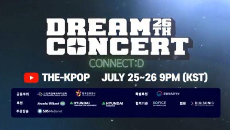 ドリームコンサート2020のライブ動画無料視聴方法
