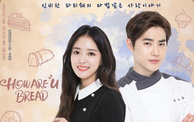 HOW ARE u BREAD(韓国ドラマ)の動画無料視聴方法