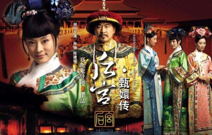 宮廷の諍い女(中国ドラマ)の動画無料視聴方法