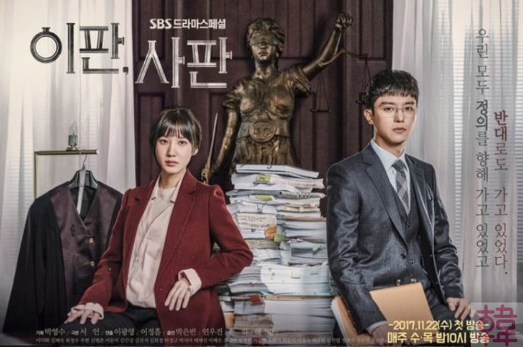 法廷プリンス(韓国ドラマ)の動画無料視聴方法