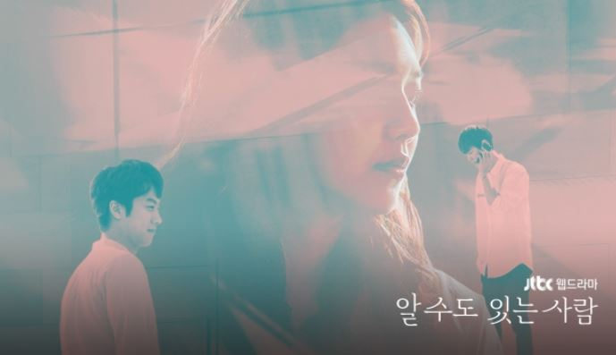恋のパスワード(韓国ドラマ)の動画無料視聴方法