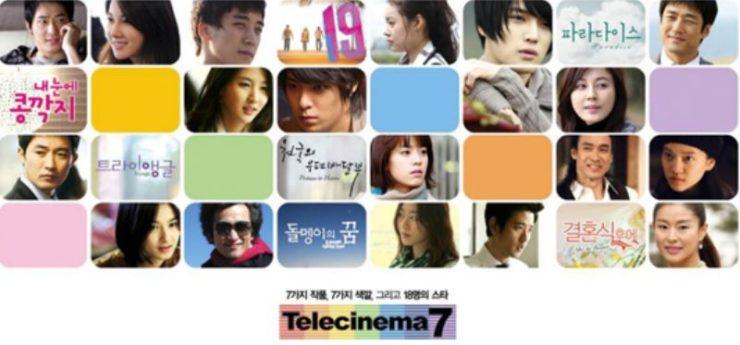 テレシネマ7(韓国映画)の動画無料視聴方法FOD