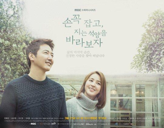 私の愛、あなたの秘密(韓国ドラマ)の動画無料視聴方法