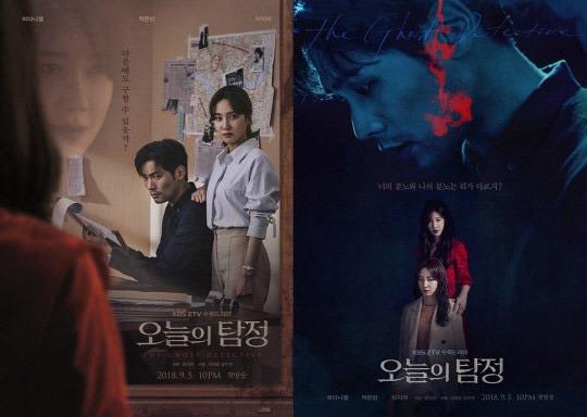 私だけに見える探偵(韓国ドラマ)の動画無料視聴方法