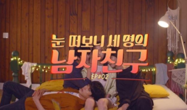 目覚めたら3人の彼氏(韓国ドラマ)の動画無料視聴方法