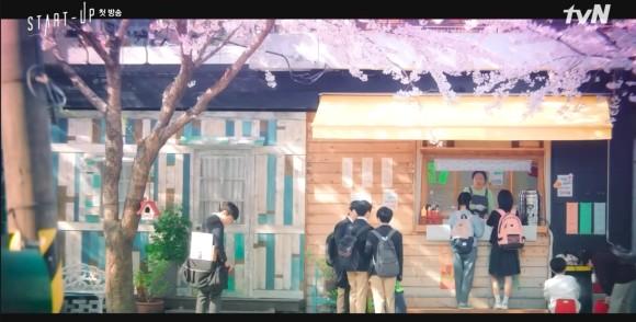 スタートアップ(韓国ドラマ)のロケ地一覧は?サンドボックスの撮影場所は?