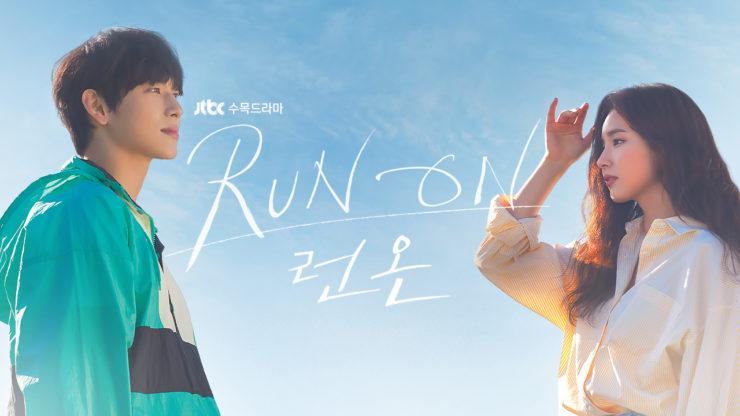 それでも僕らは走り続ける(韓国ドラマ)の最終回のネタバレ