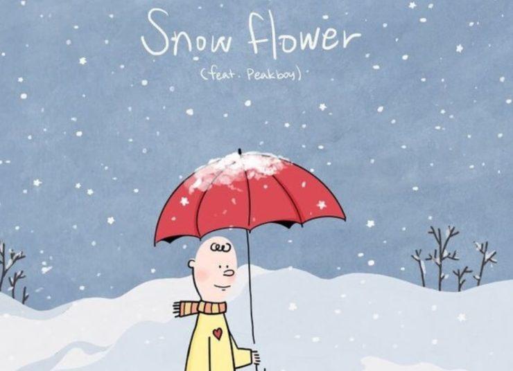 BTS(V)のSnow Flowerの歌詞とカナルビ