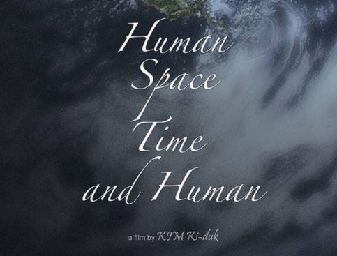 人間の時間(キムギドク監督韓国映画)の動画無料視聴方法