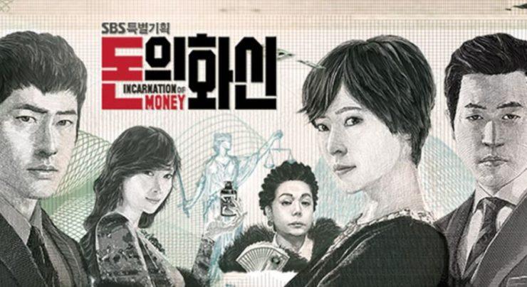 お金の化身(韓国ドラマ)の動画無料視聴方法
