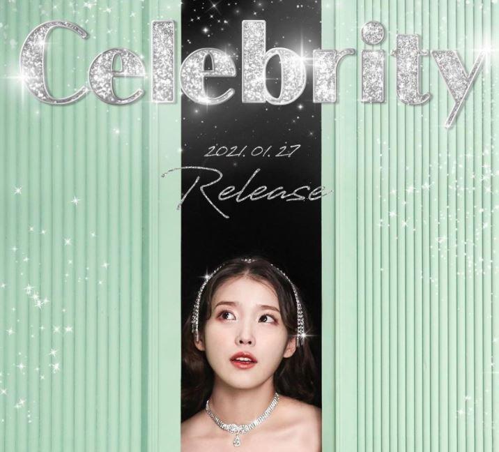 Celebrity(IU)の歌詞のカナルビと和訳
