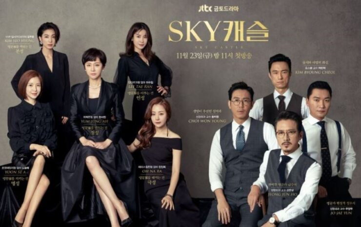 SKYキャッスル(韓国ドラマ)の5話6話ネタバレ