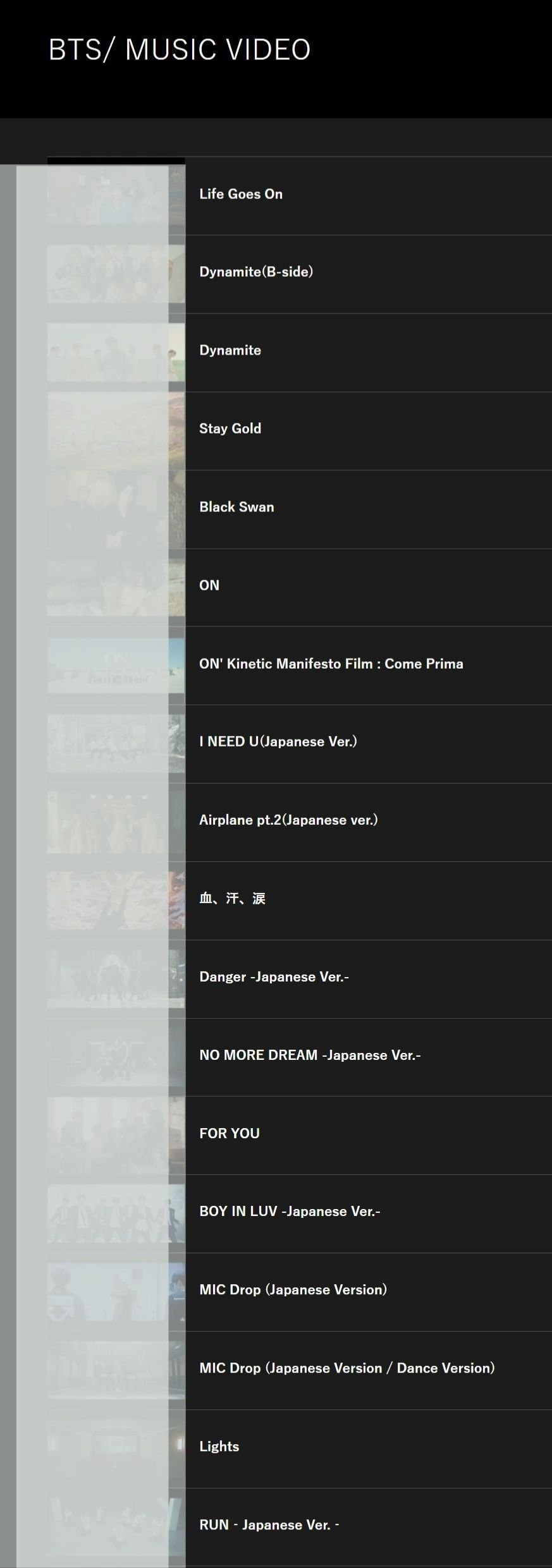 BTS on dTVの動画の無料視聴方法